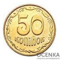 50 копеек 2001 года - 1
