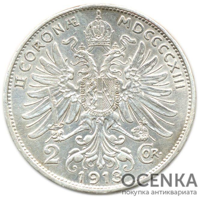 Серебряная монета 2 Кроны (2 Corona) Австро-Венгрия