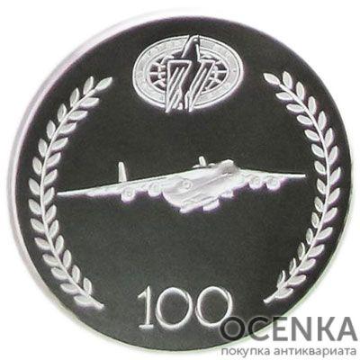 Медаль НБУ 100 лет. Мотор Сич 2007 год - 1