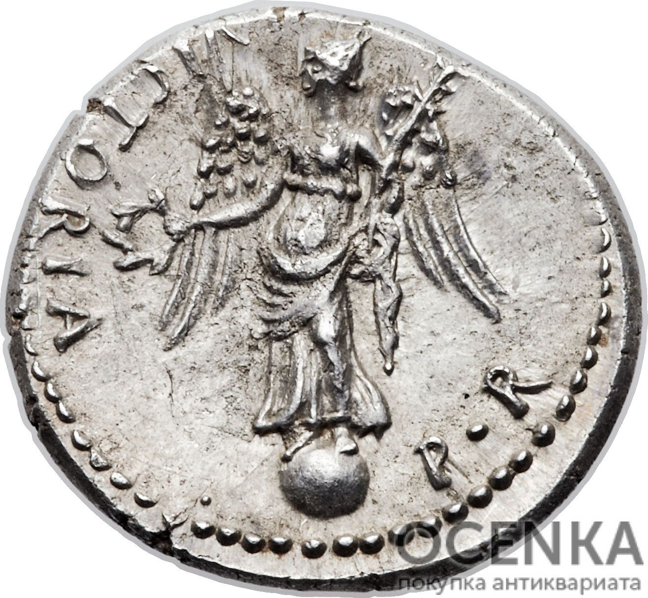 Серебряный Денарий Сервия Гальбы Императора Цезаря Августа, 69 год - 1