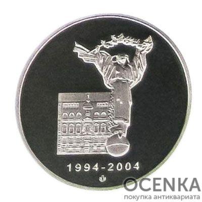 Медаль НБУ Ассоциация товарной нумерации Украины 2003-2004 год - 1