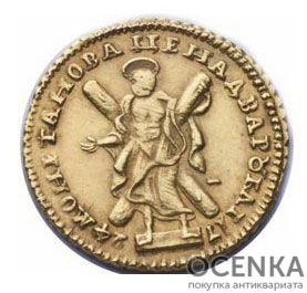 2 рубля 1724 года Петр 1