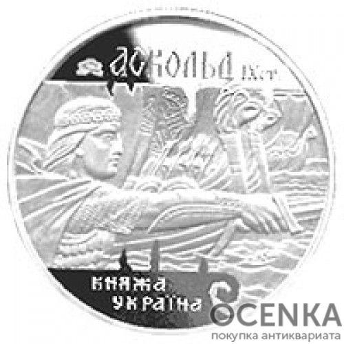 10 гривен 1999 год Аскольд