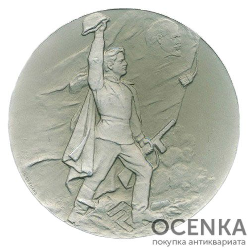 Памятная настольная медаль 20 лет Великой Победы. 1965 год - 1