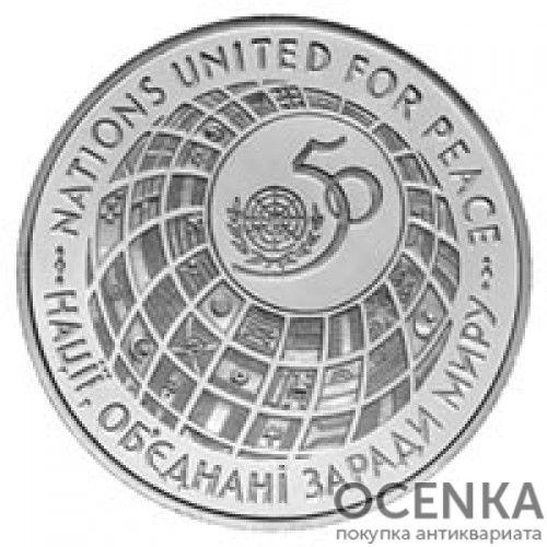 2 миллиона карбованцев 1995 год ООН-50