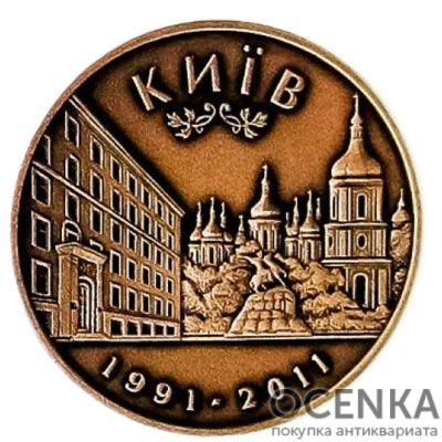 Медаль НБУ Украинская фондовая биржа 2011 год