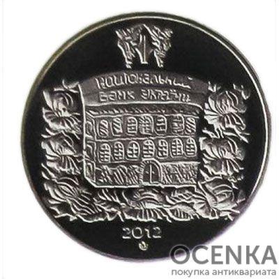 Медаль НБУ Национальный банк будущего 2012 год