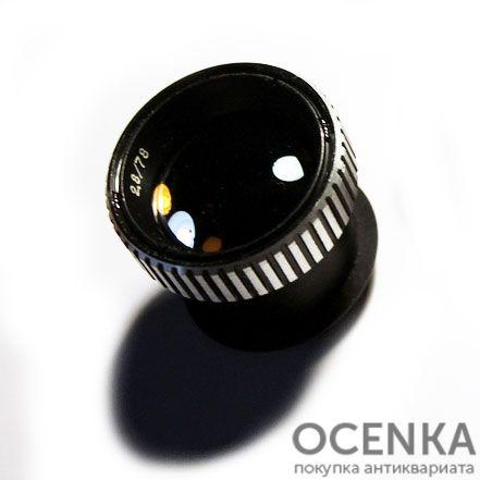 Объектив Триплет-ДМ-3 2.8/78 мм