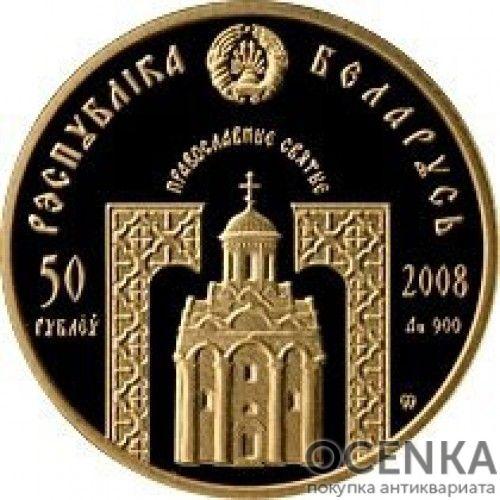 Золотая монета 50 рублей Белоруссии - 4