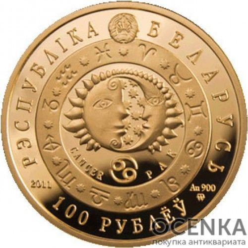Золотая монета 100 рублей Белоруссии - 3