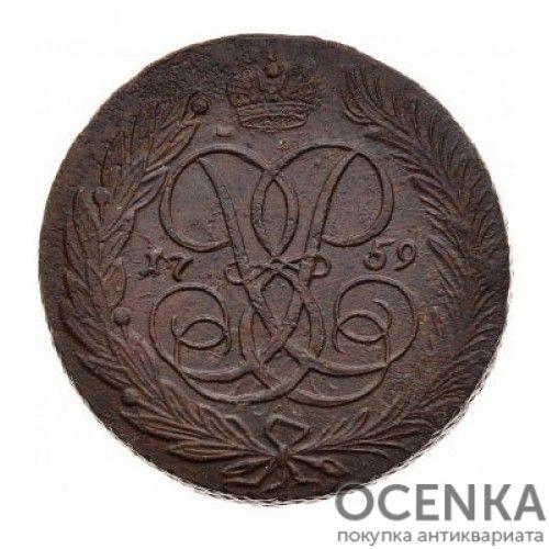 Медная монета 5 копеек Елизаветы Петровны - 7