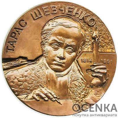 Медаль НБУ 185 лет со дня рождения Тараса Шевченка. 1999 год