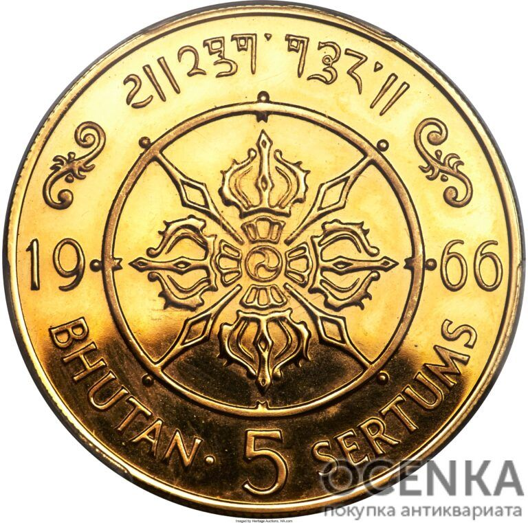 Золотая монета 5 Сертумов (5 Sertums) Бутана