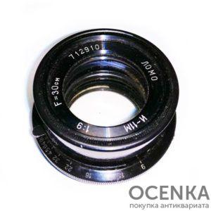 Объектив Объектив Индустар-11 (И-11М) 9.0/300 мм