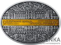 Серебряная медаль НБУ Мариинский дворец 2018 год