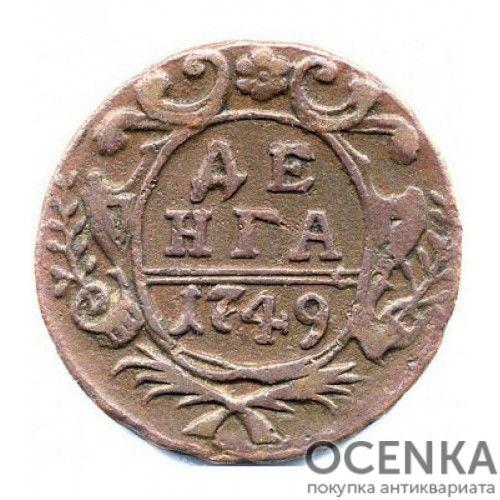 Медная монета Денга Елизаветы Петровны