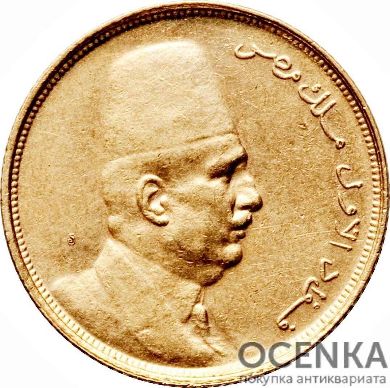 Золотая монета 50 Пиастров, Кирш (50 Piastres, Qirsh) Египет - 3