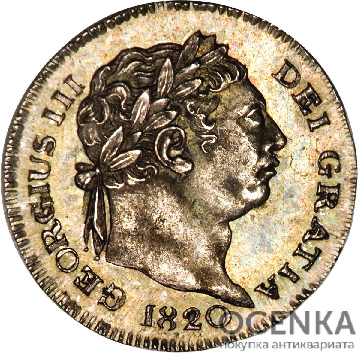 Серебряная монета 1 Пенни (1 Penny) Великобритания - 5