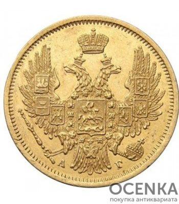 5 рублей 1848 года Николай 1 - 1
