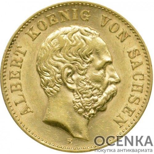 Золотая монета 20 Марок Германия - 5