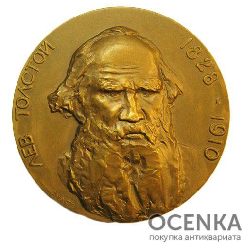 Памятная настольная медаль 50 лет со дня смерти Л.Н.Толстого