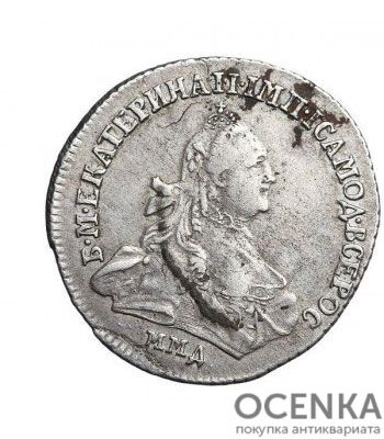 15 копеек 1764 года Екатерина 2 - 1