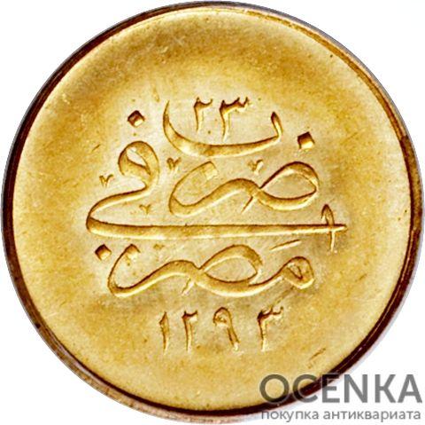 Золотая монета 10 Пиастров, Кирш (10 Piastres, Qirsh) Египет - 2
