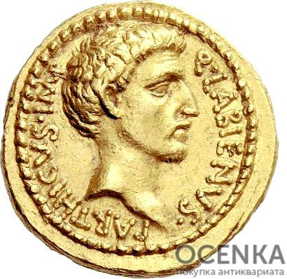 Золотой ауреус, Квинт Лабиен, 40-39 год до н.э.