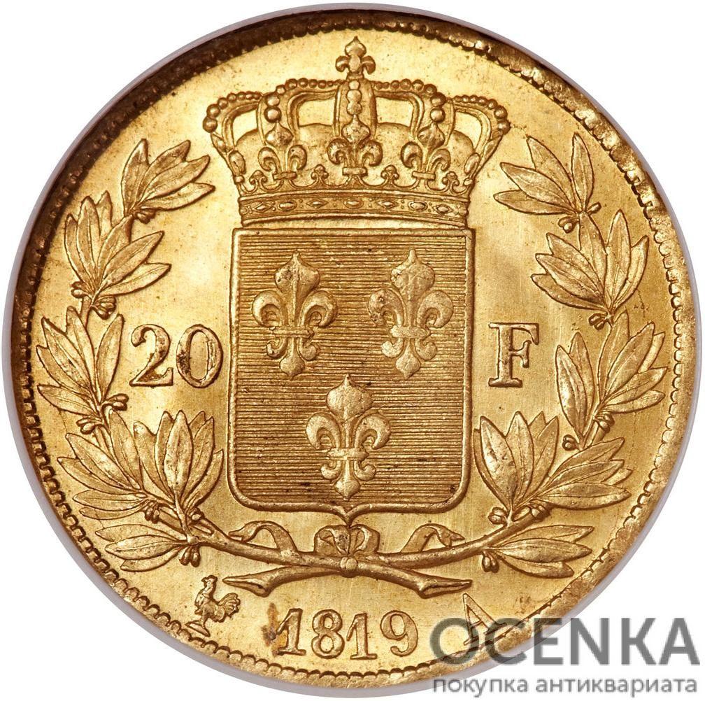 Золотая монета 20 Франков (20 Francs) Франция - 4