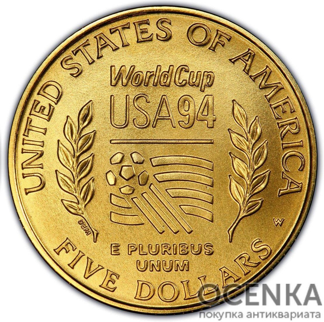 Золотая монета 5 Dollars (5 долларов) США - 16
