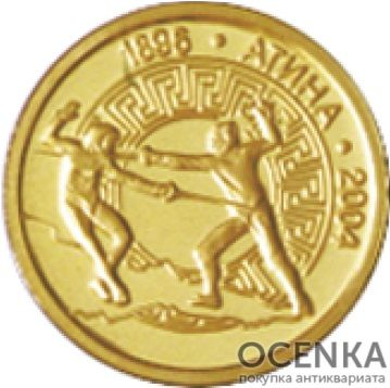 Золотая монета 5 Левов (5 Leva) Болгария - 2