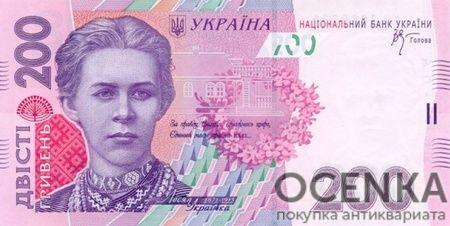 Банкнота 200 гривен 2007-2014 года
