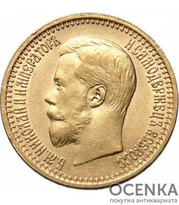 7 рублей 50 копеек 1897 года Николай 2 - 1