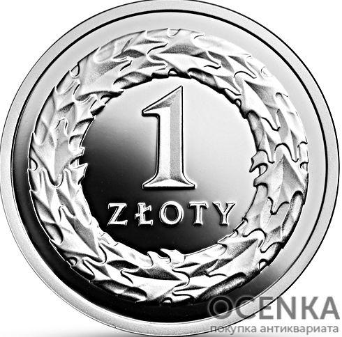 Серебряная монета 1 Злотый (1 Złoty) Польша - 2
