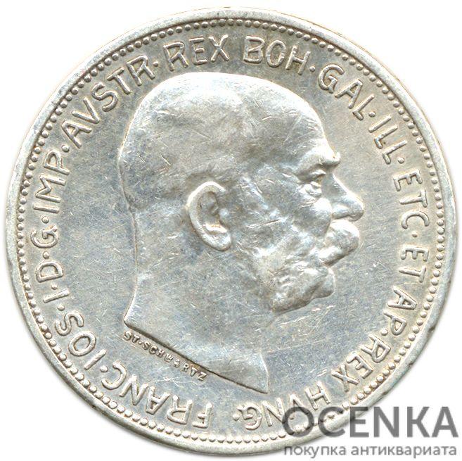 Серебряная монета 2 Кроны (2 Corona) Австро-Венгрия - 1