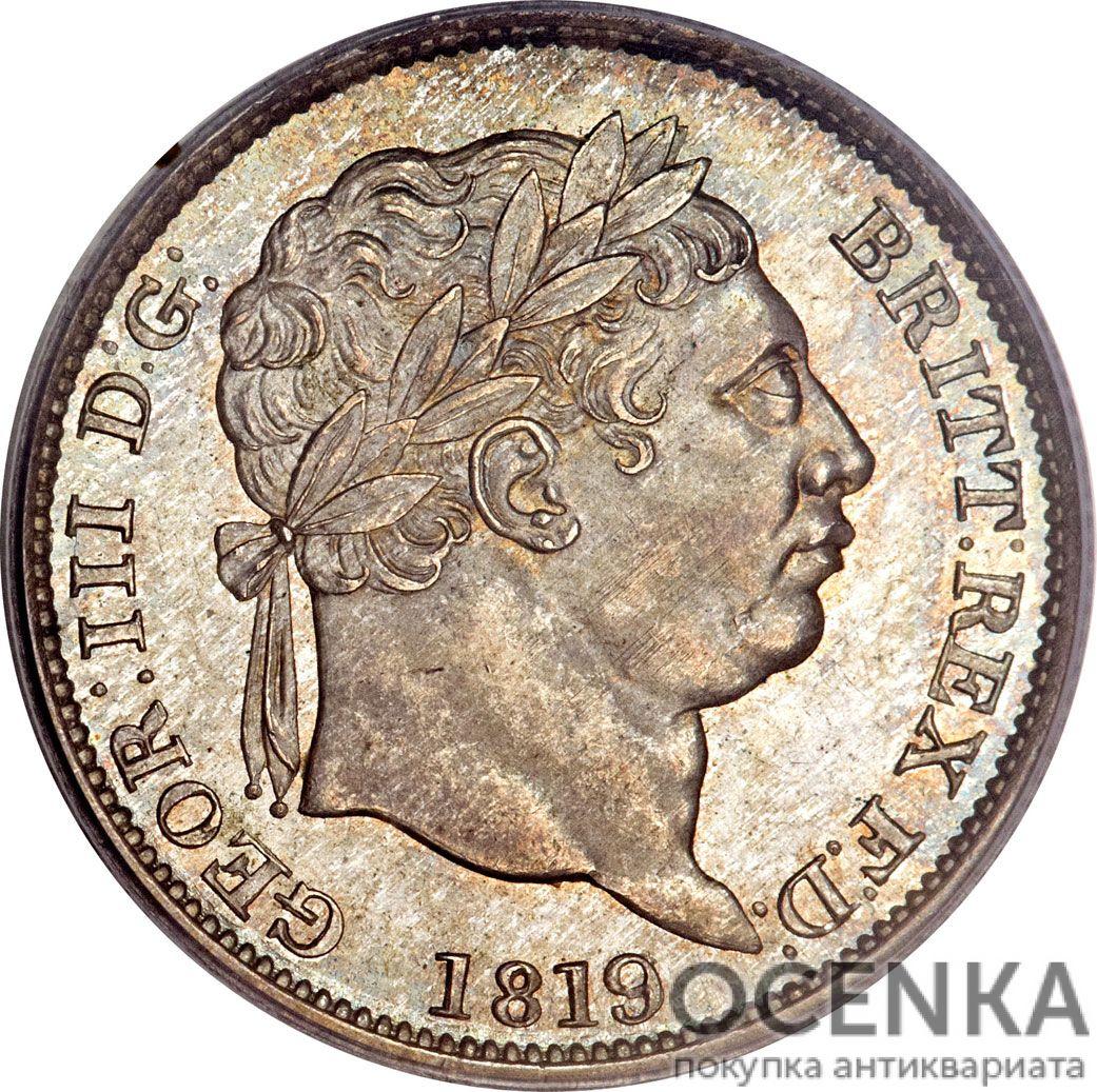 Серебряная монета 1 Шиллинг (1 Shilling) Великобритания - 1