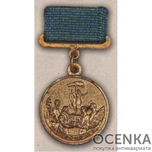 Медаль «Юному участнику ВСХВ». 1954 – 58 гг.