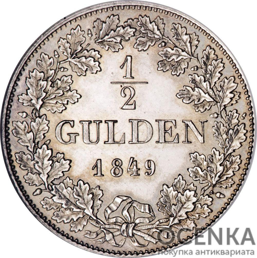 Серебряная монета ½ Гульдена (½ Gulden) Германия - 4