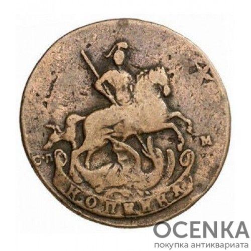 Медная монета 1 копейка Екатерины 2 - 2