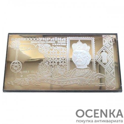 Серебряная банкнота 1 гривна 2003 года Украины
