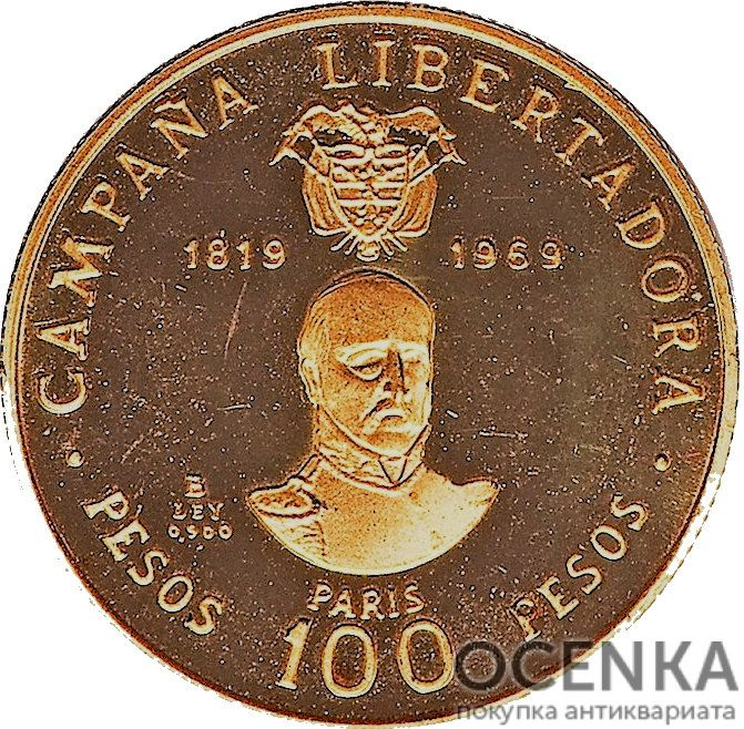 Золотая монета 100 Песо (100 Pesos) Колумбия - 2
