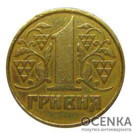 1 гривна 1992 года (желтого цвета) - 1