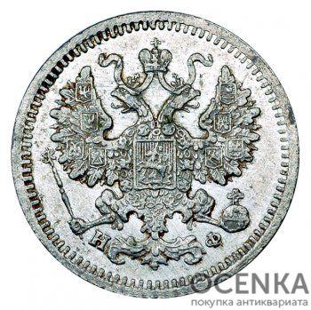 5 копеек 1881 года Александр 3 - 1