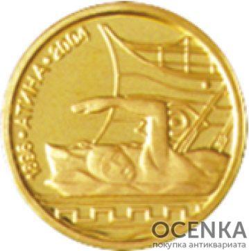 Золотая монета 5 Левов (5 Leva) Болгария - 3
