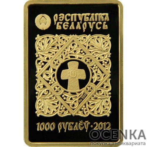 Золотая монета 1000 рублей Белоруссии - 4