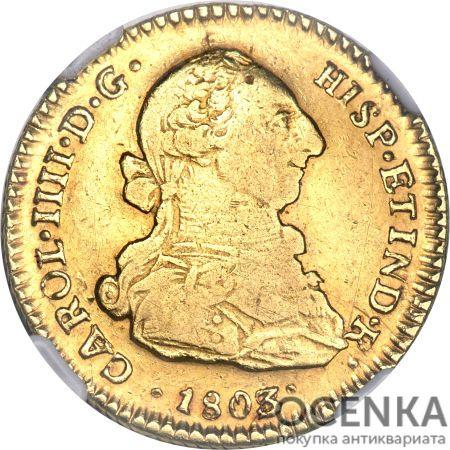 Золотая монета 2 Эскудо (2 Escudos) Чили - 1
