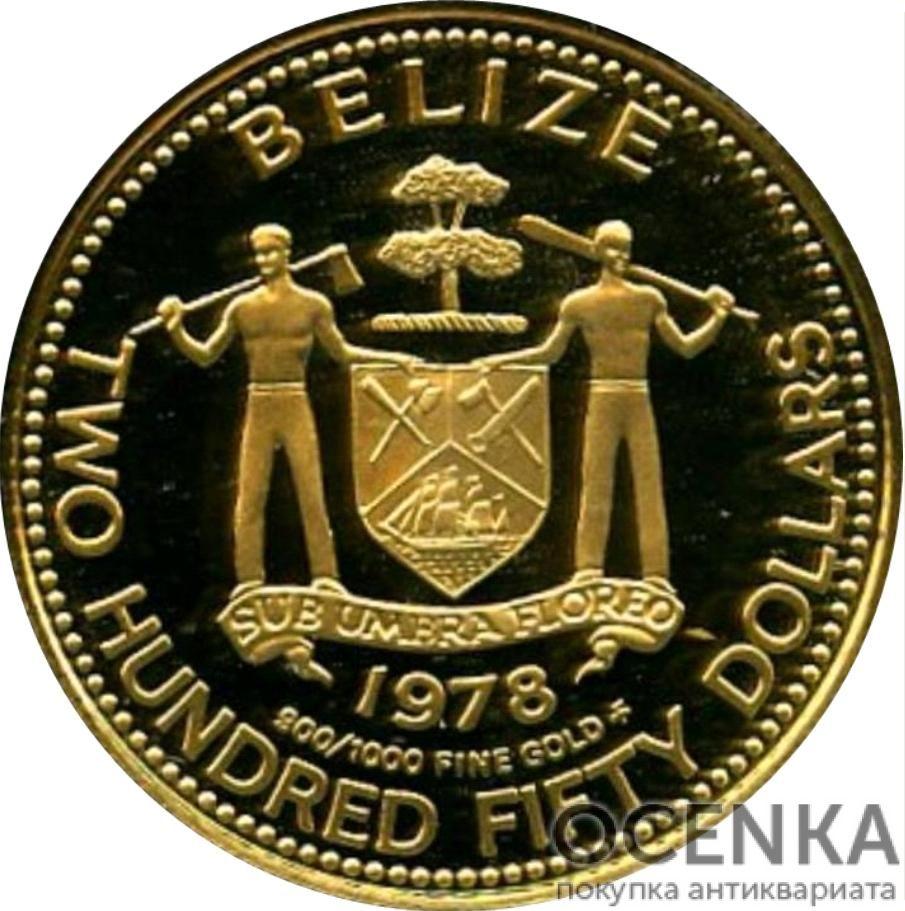 Золотая монета 250 долларов Белиза - 2
