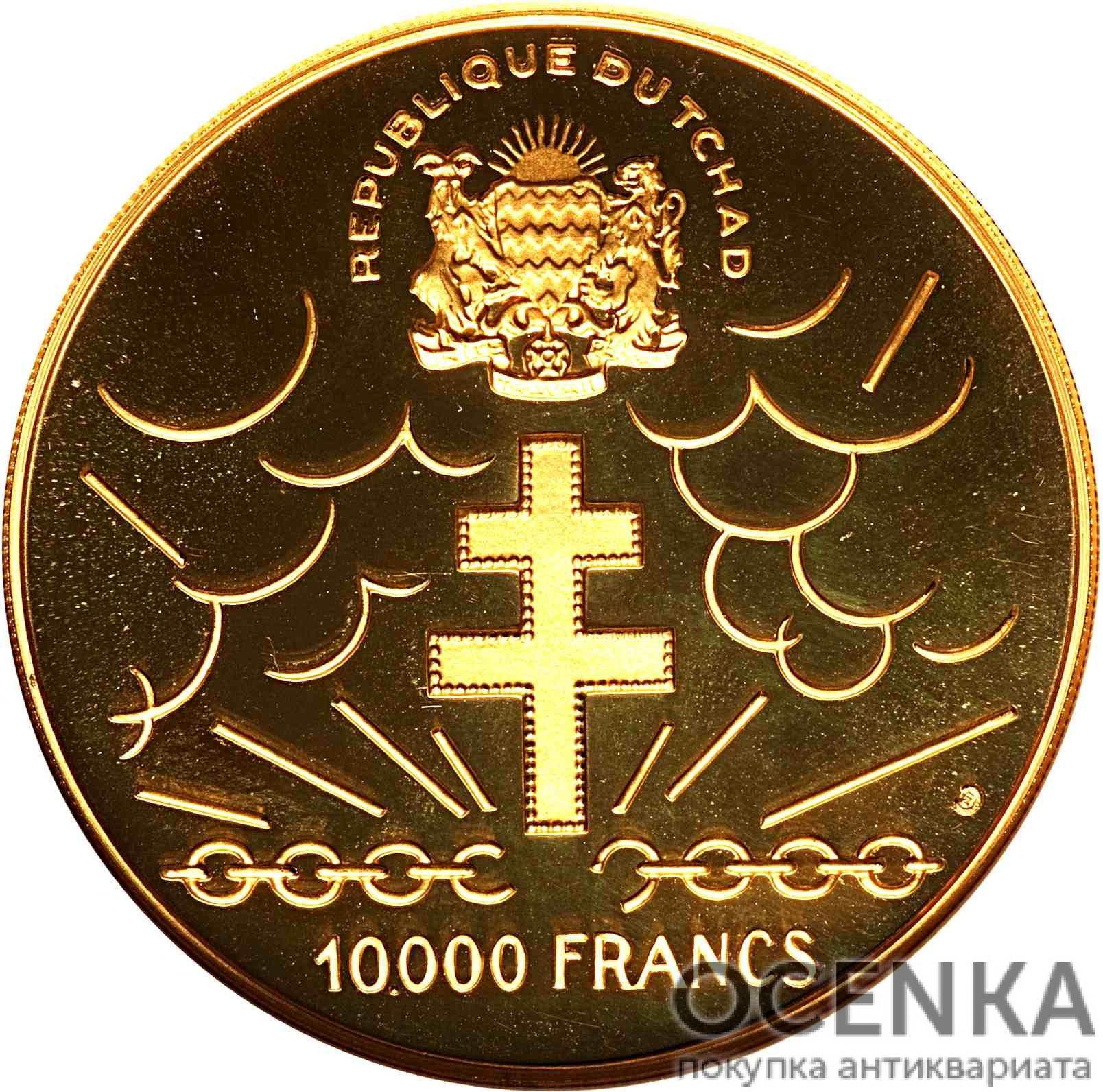 Золотая монета 10 000 Франков (10 000 Francs) Чад