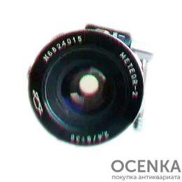 Объектив Метеор-2-3 2.4/8-36 мм