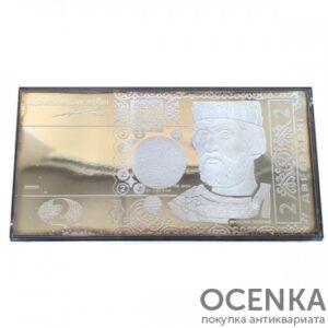 Серебряная банкнота 2 гривны Украины
